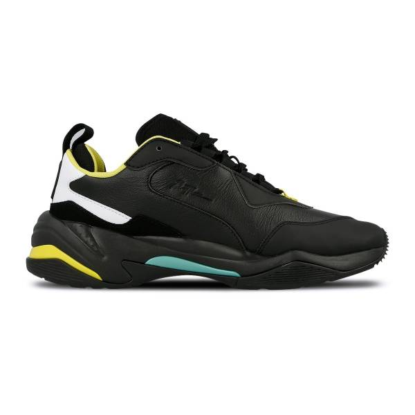 c3d92d9fd1 Mens Shoes / Basketball - PriveSports - Online shop in Cyprus